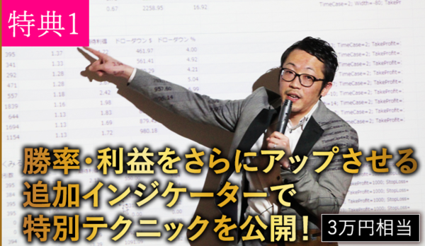 One Minute's FX・勝率、利益をさらにアップ4月26日.PNG